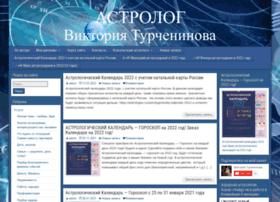 Astrologtur.ru thumbnail