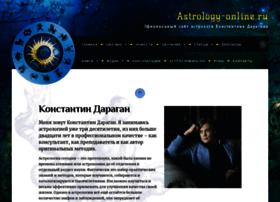 Astrology-online.ru thumbnail