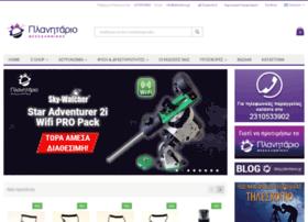 Astronomy.gr thumbnail