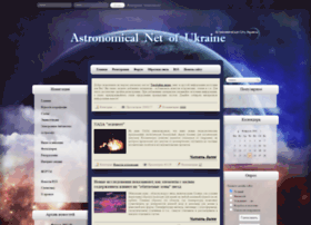 Astronomy.net.ua thumbnail