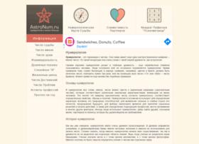 Astronum.ru thumbnail