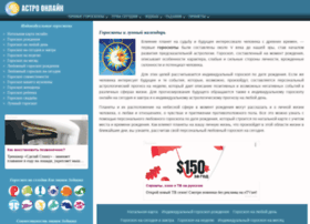 Astroonlain.ru thumbnail