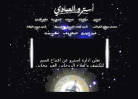 Astroosun.info thumbnail