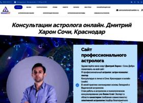 Astrosolution.ru thumbnail