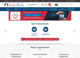 Astrovolga.ru thumbnail