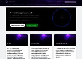 Astrozet.net thumbnail