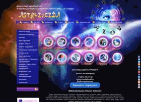 Astrozvezda.ru thumbnail