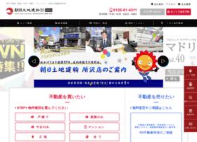 Asttrz.jp thumbnail