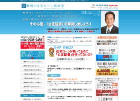 Asu1.net thumbnail