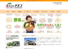 Asuco.co.jp thumbnail