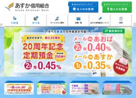 Asuka-c.jp thumbnail
