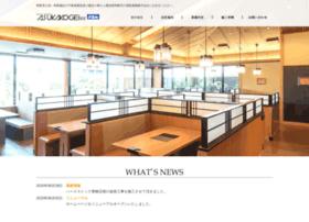 Asukakogei.co.jp thumbnail