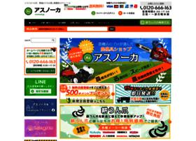Asunouka.jp thumbnail