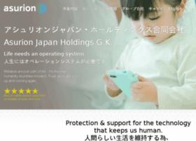 Asurion.jp thumbnail