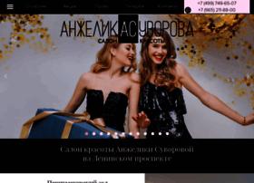 Asuvorova.ru thumbnail