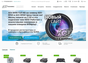 Asv-technics.ru thumbnail