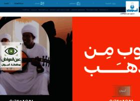 Aswan.gov.eg thumbnail
