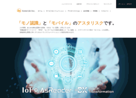 Asx.co.jp thumbnail
