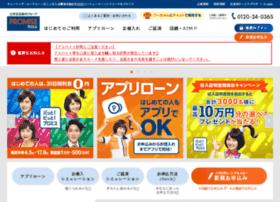 At-loan.jp thumbnail