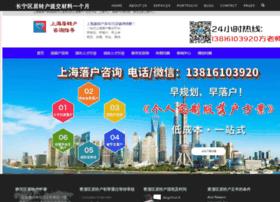 At7.com.cn thumbnail