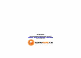 Ataba.com.ua thumbnail
