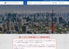 Atagoyama.net thumbnail