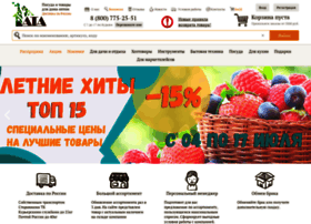 Atann.ru thumbnail