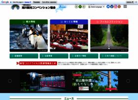 Atca.jp thumbnail
