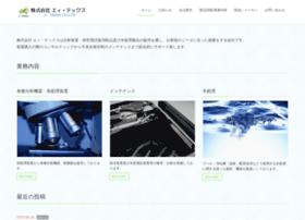 Atekks.jp thumbnail