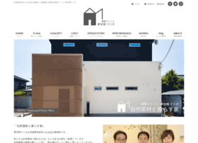Atelier-matsuda.jp thumbnail