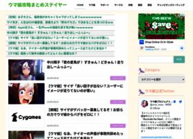 Atelier-online.club thumbnail