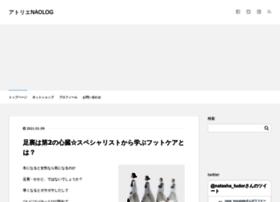 Ateliernao.net thumbnail