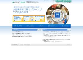 Atems.jp thumbnail