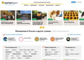 Atgarant.ru thumbnail