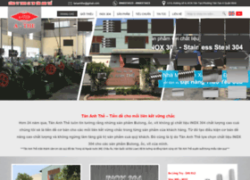 Athe.com.vn thumbnail