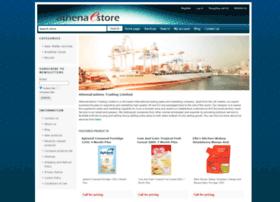 Athenaestore.co.uk thumbnail