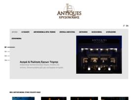 Athensantiques.gr thumbnail