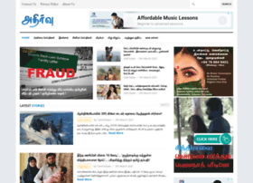 Athirvu.com thumbnail