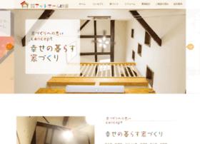 Athome-shikoku.jp thumbnail