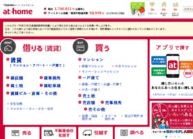 Athome.jp thumbnail