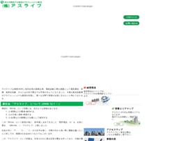 Athrive.co.jp thumbnail