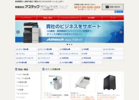 Athtech.co.jp thumbnail