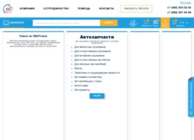Ati-auto.ru thumbnail