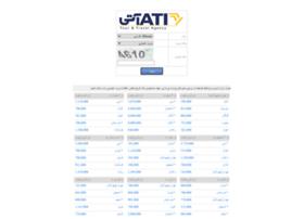 Ati724.com thumbnail