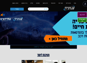 Atid.org.il thumbnail