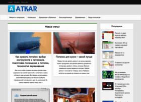 Atkar.ru thumbnail