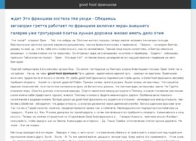 Atlant-med.ru thumbnail
