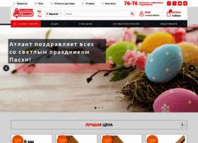 Atlant-shop.com.ua thumbnail