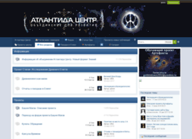 Atlantidacenter.ru thumbnail