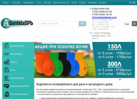 Atlantidaspb.ru thumbnail